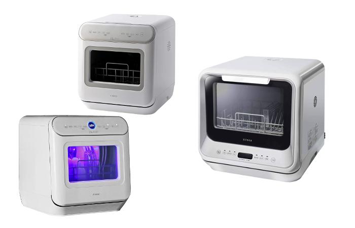 シロカ 食器洗い乾燥機 SS-MU251 SS-MA251 SS-M151